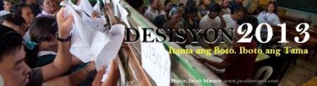 cropped-desisyon2013-banner22